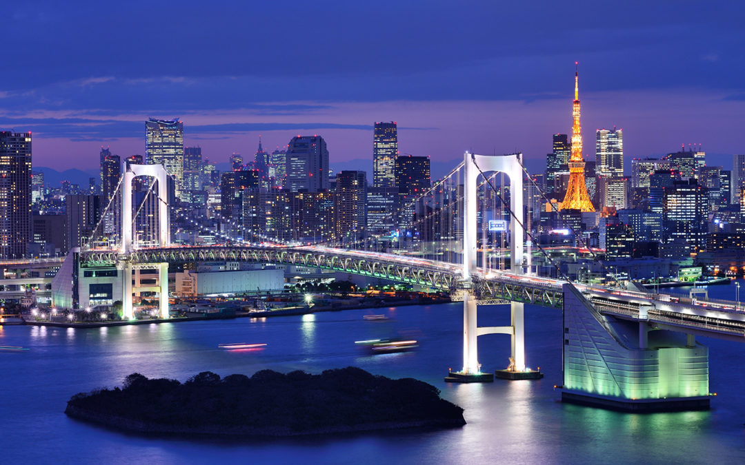 Speciale Giappone 10 giorni – Tokyo, Takayama, Kanazawa, Kyoto